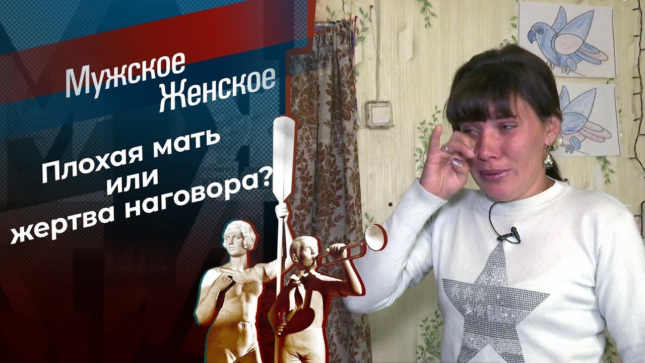 Неспокойная жизнь Ульяниных Мужское  Женское Выпуск от 13102020