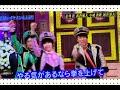 Download Video 注目のイケメン4人組!ドルメンX!! MP4,  Mp3,  Flv, 3GP & WebM gratis