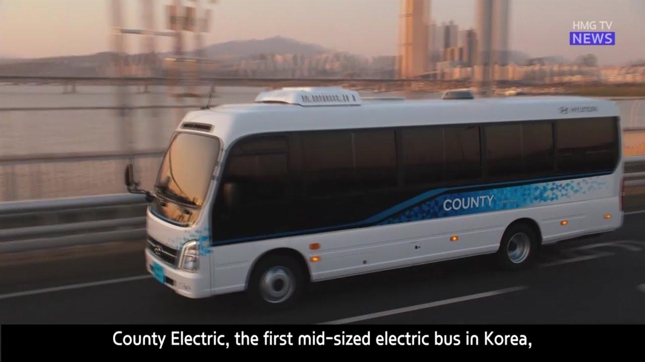 현대자동차 중형 전기 버스 '카운티 일렉트릭' 출시 | 현대자동차그룹 뉴스