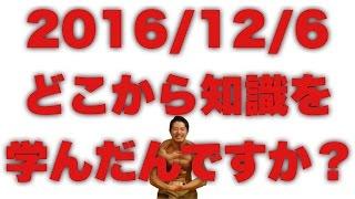 75.6kg(-0.6) トレーニングマガジン 除脂肪メソッド ◼  コアラ小嵐のTwi...