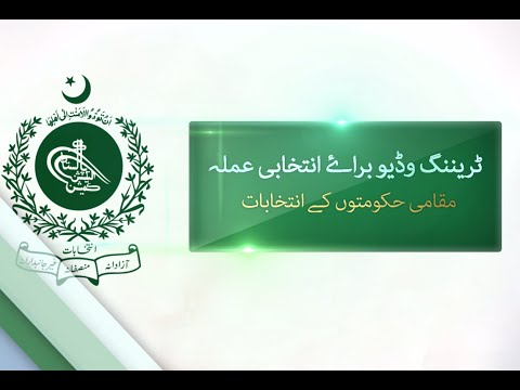 Training Video for Polling Staff - Local Government Elections 2015, Punjab, Pakistan