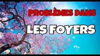 A Koita et H Kone et Ous S Traore et M Kone et M Traore PROBLEMES DANS LES FOYERS 4EME PART 24/07/17