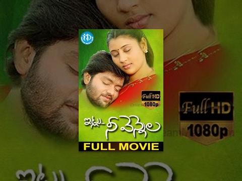 Itlu Nee Vennela Full Movie   Varshini, Vasu   Mamidi krishna   Sunder J A
