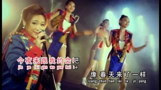 Felicia Low Ling Yun 罗翎允 ~ 跟我约会吧 (用你的心来换我的电话号码华语版) (官方版MV) thumbnail
