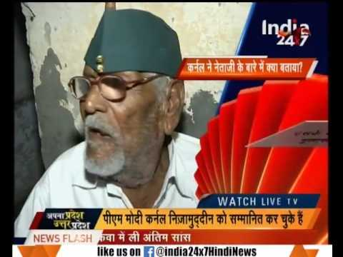 Driver of Subhash Chandra Bose passed away