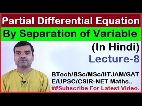 Partial Differential Equation - Solution by Separation of Variables in Hindi(Lecture8)