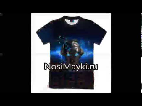 недорогие мужские футболки купить в украине - YouTube