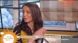 Паралимпийцы - гордость Украины