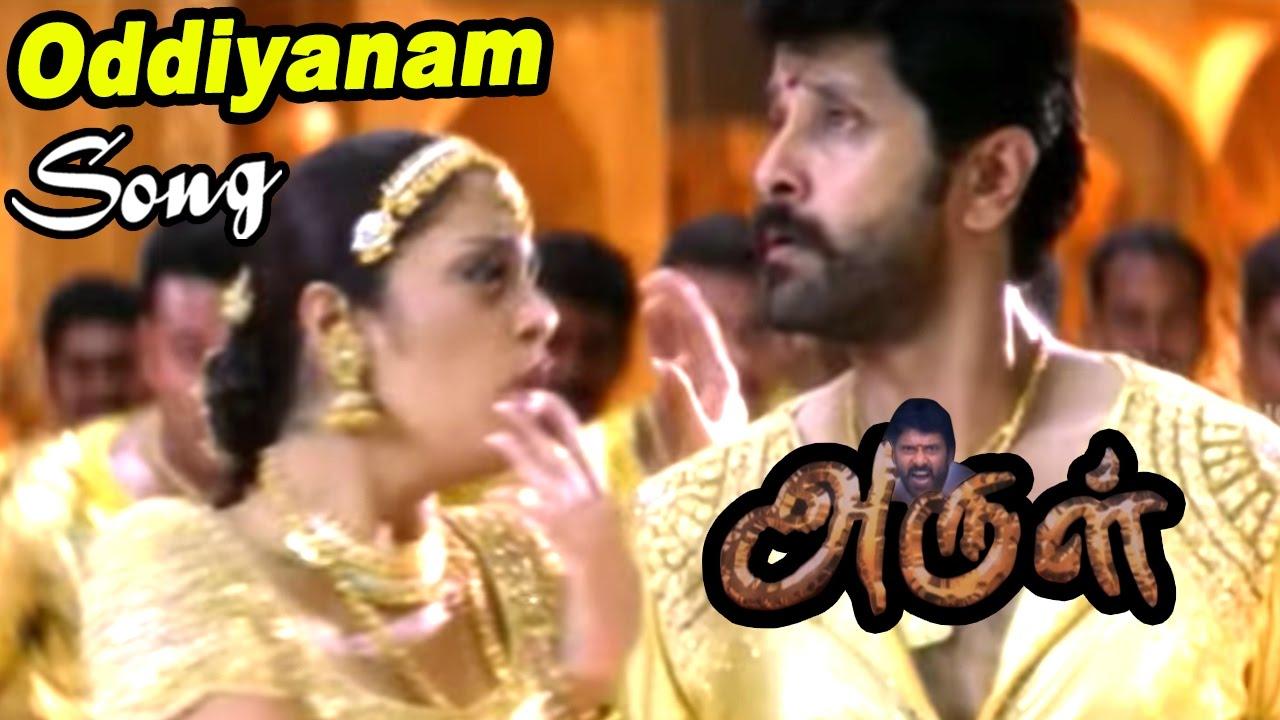 Arul songs | tamil movie video songs | oddiyanam video song.