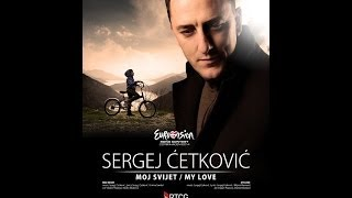 SERGEJ // MY LOVE  - MONTENEGRO ESC 2014