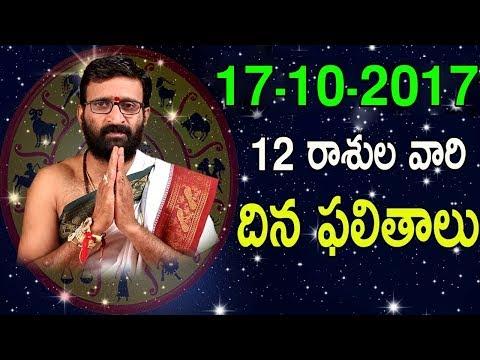 రాశి ఫలాలు 17 అక్టోబర్ 2017   Daily Telugu Astrology   Online Jathakam   Predictions  AstroSyndicate