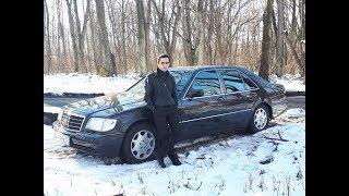 """ПЕРЕМОТКА"" на фильм ""БРИГАДА"" и MERCEDES W140"