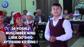 14-yoshli Muslimbek Abduholiqov - Naylayin | 14-ёшли Муслимбек