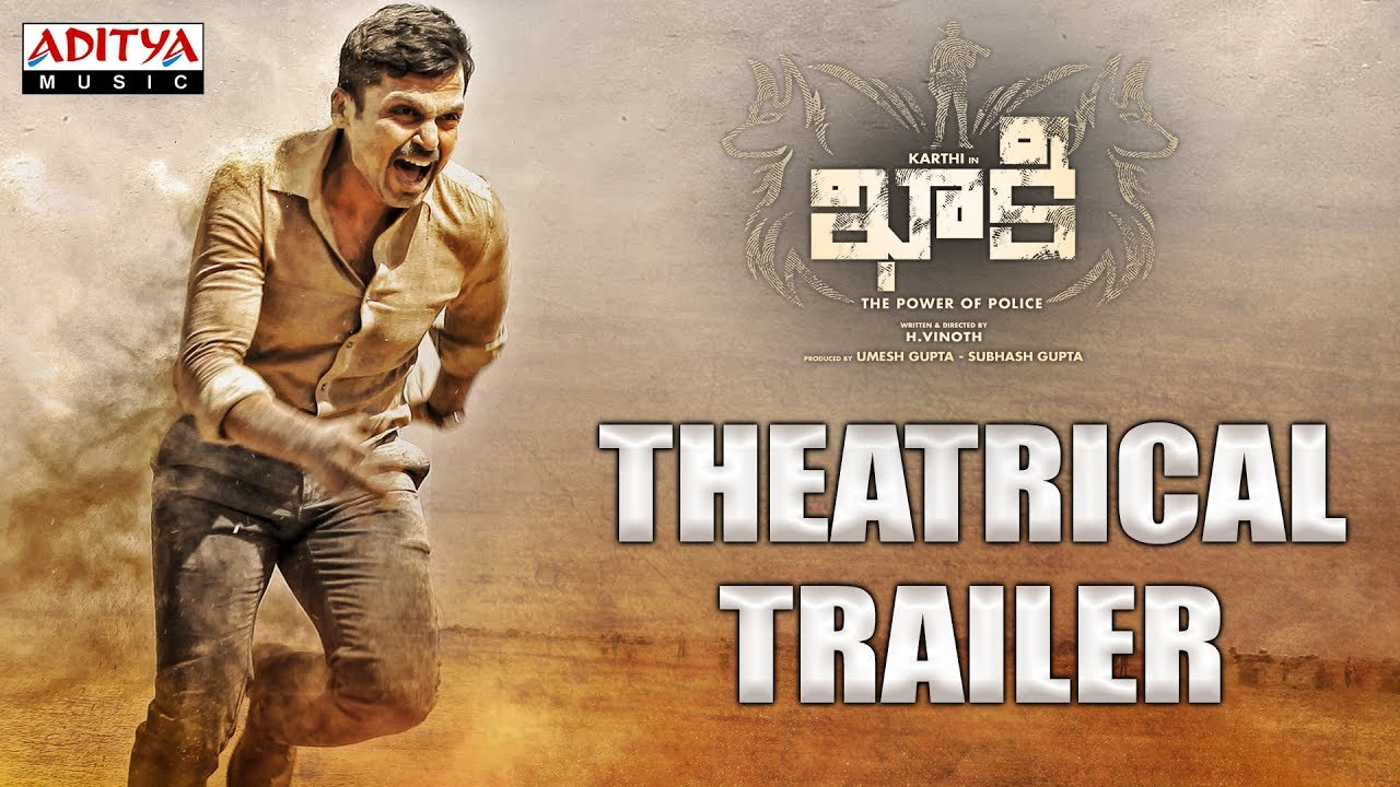 Mirchi Movie Theatrical Trailer: Khakee (The Power Of Police) Theatrical Trailer