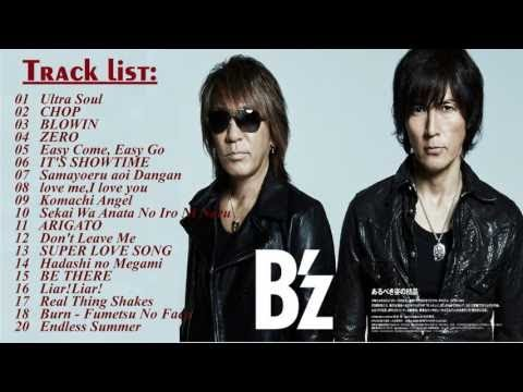 Top Best song - 音楽グループ B'z || All album || 最高の曲 2017 ||