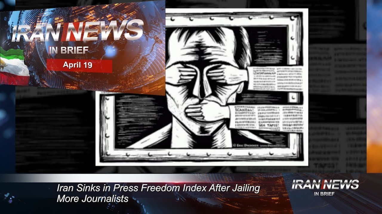 Iran news in brief, April 19, 2019