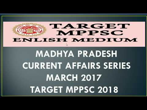 Current Affairs of Madhya Pradesh MARCH 2017