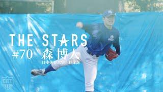 これまでに特集した大学アスリート密着動画 https://sportsbull.jp/cat/the-stars/ スポーツブル 大学スポーツページ https://sportsbull.jp/category/cat/ 「成長...