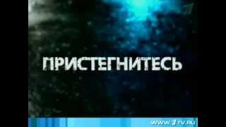Такси и детские автокресла(Небольшой город Урай, в Ханты-Мансийском автономном округе неожиданно стал известен на всю Россию. Здесь..., 2010-10-27T14:31:35.000Z)