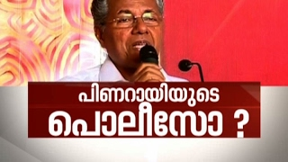 News Hour 06/02/17 Asianet News Channel