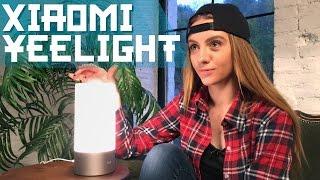Смарт-лампочка и светильник Xiaomi Yeelight: свет для ленивых