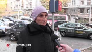 Ի՞նչ կանեք, եթե ձեր առջեւ կին ծեծեն  Հարցում Երեւանի փողոցներում