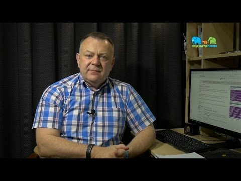 Педиатр Плюс - Халязион