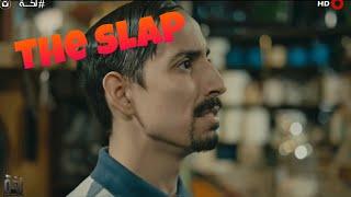 The Slap Part 3