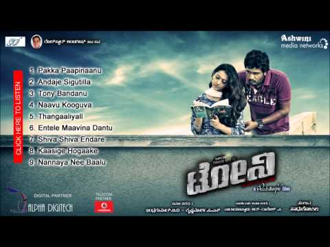 Tony Movie Songs | Latest Kannada Songs | P Paapi, Puneeth Rajkumar