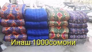 Матрасы подушки под заказ из Таджикистан