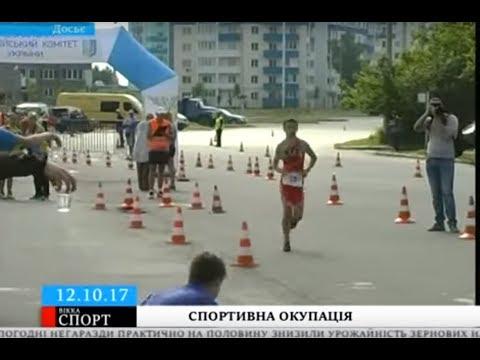 ТРК ВіККА: Через масштабний марафон у Черкасах перекриють рух на трьох вулицях