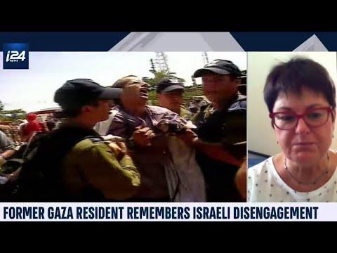 Former Gush Katif Resident Remembers 2005 Disengagement From Gaza
