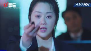 [MV] 리턴 – 로니추(Ronny Chu) (리턴 OST Part.1) - Stafaband