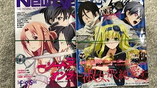 Newtype and Animedia Magazines March Issue