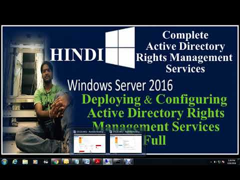 Deploying and Configuring Active Directory Rights Management Services