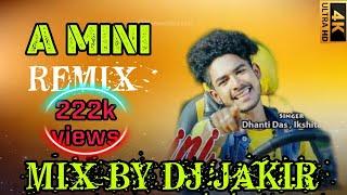 A mini 2018 hit dj song jbl mix happy new year