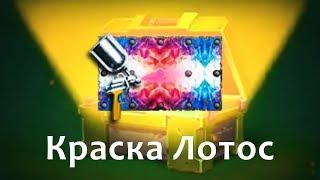ЛОТОООСССС!!!! / ОТКРЫТИЕ КОНТЕЙНЕРОВ в ТАНКИ ОНЛАЙН