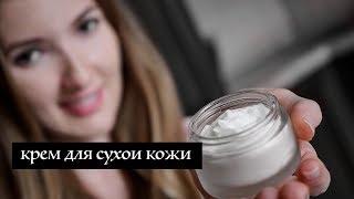 как сделать крем своими руками в домашних условиях