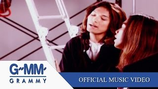Download เราและนาย - LOSO【OFFICIAL MV】 MP3 song and Music Video