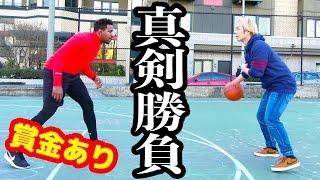 勝てば賞金ゲット、バスケットボール王国アメリカでストリートバスケ対...