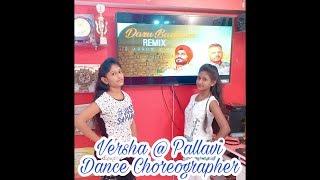 DARU BADNAAM | Pallavi Dance Class Choreography Sultanpur  | Versha & Pallavi Dance Tutorial | 2018