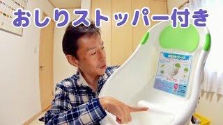 【Amazon】 永和 新生児用ベビーバス 498111 http://amzn.to/1xI5T85 【...