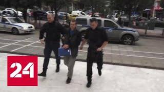 Французский суд не отпустил Винника на свободу - Россия 24