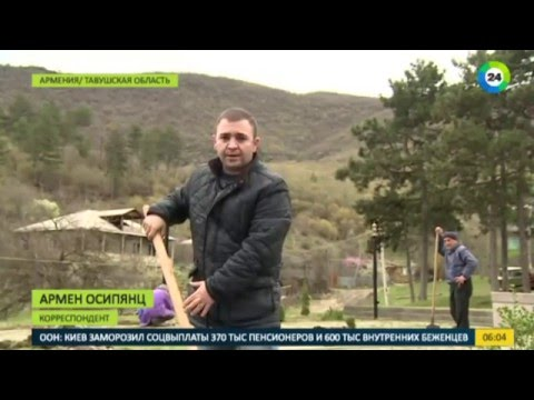 Армянские безработные получили второй шанс. Мир24тв