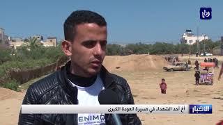 غزة تشيع جثامين شهداء مسيرة العودة الكبرى