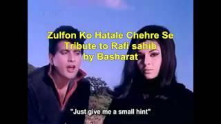 Zulfon Ko Hatale Chehre Se-cover song Basharat