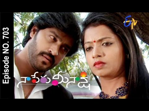 Naa Peru Meenakshi |24th April 2017 | Full Episode No 703 | ETV Telugu
