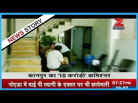 Income Tax department raided house of Additional Sales commissioner of UP