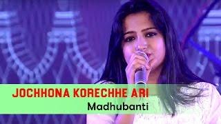 Jochhona Korechhe Ari by Madhubanti | জোছনা করেছে আড়ি
