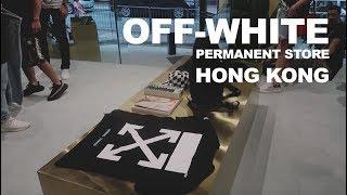 OFF-WHITE HONG KONG STORE